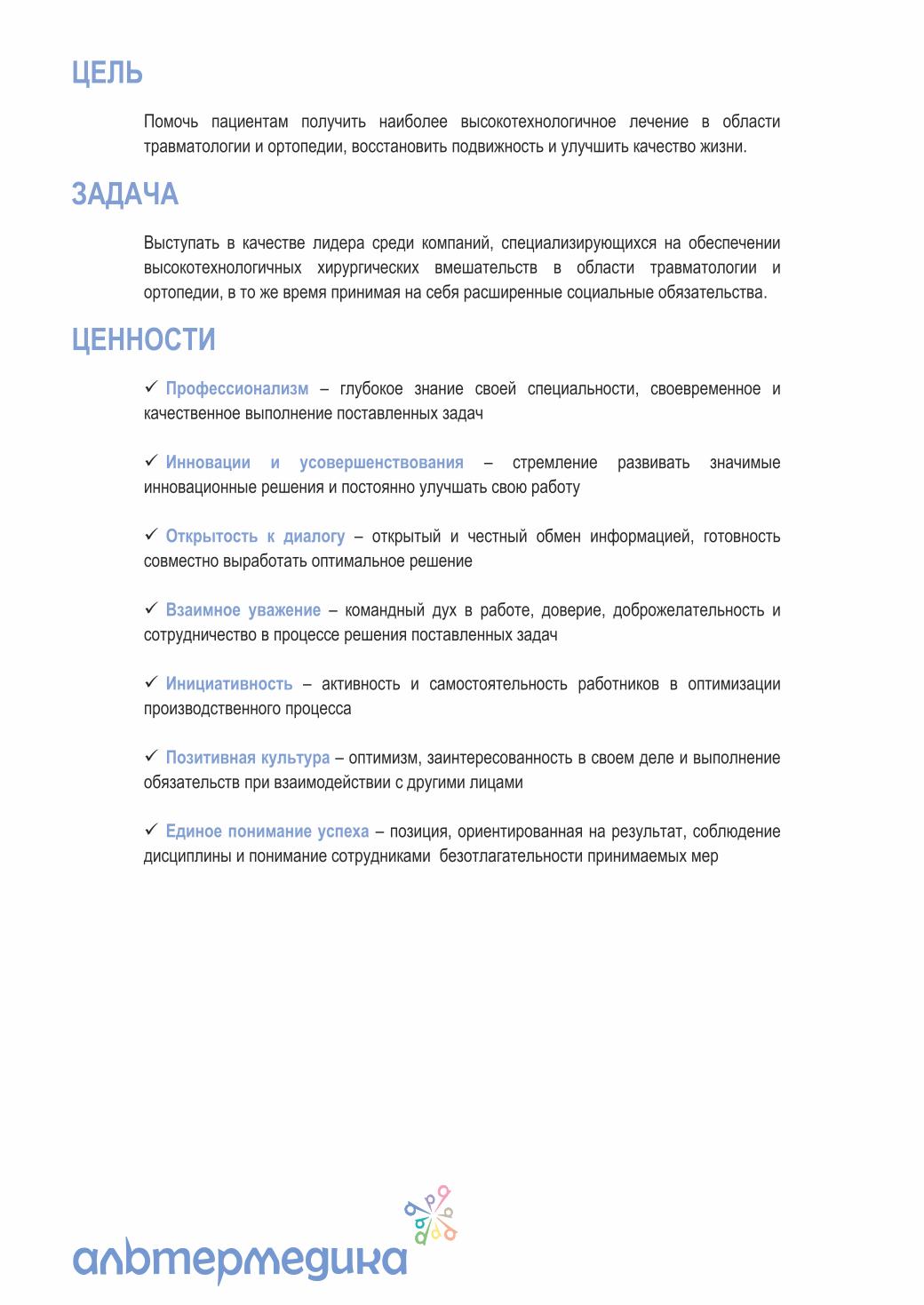 Kodeks-3